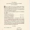 402.) Einladung zum Eintritt 1940